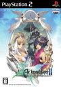 【中古】PS2 アルトネリコ2 世界に響く少女たちの創造詩 【ゆうメール送料無料】