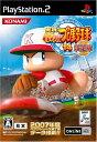 【中古】研磨済 追跡可 送料無料 PS2 実況パワフルプロ野球14決定版
