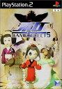 【中古】研磨済 追跡可 送料無料 PS2 GAME SELECT 5 和