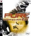 【中古】研磨済 追跡可 送料無料 PS3 エクストリーム・レーシング -PURE-