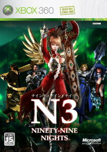【中古】Xbox360 NINETY-NINE NIGHTS(N3)【ゆうメール送料無料】
