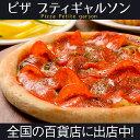 冷凍ピザ / カラブリアのナスとチョリソのピッツァ アクセントのクリームチーズ