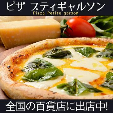 冷凍ピザ / シンプルだけど美味しい!ピッツァマルゲリータ
