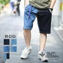 gym master(ジムマスター) G943365 ストレッチ デニム ショーツ|ハーフパンツ|メンズ|レディース