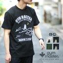gym master(ジムマスター) G980306-P MOON LIGHT Tee|tシャツ|半袖|メンズ|レディース|ユニセックス