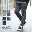 gym master(ジムマスター) G143662 起毛 スウェット ウォーム アップ パンツ