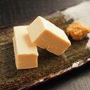 クリームチーズのみそ漬け140g 冷凍便(冷蔵便可) [ クリームチーズ 珍味 おつまみ 酒粕 みそ漬け ]