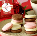 バレンタイン義理チョコとろける生チョコクッキー3枚入 名入れ...