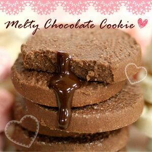 クッキー プチギフト チョコレート バレンタイン ホワイト