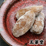 栗より(九里四里)うまい十三里焼き芋に似せて作った焼き菓子当社長年の銘菓!十三里10個入