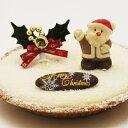 濃厚でクリーミー!チーズケーキ好きにはたまらない! 和菓子屋が本気で作り上げた濃厚チーズタルトクリスマス仕様クリスマス仕様!濃厚チーズケーキ「酪(らく)」【クリスマス】【チーズケーキ】【タルト】【クリスマスケーキ】
