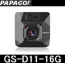 【納期12月以降】PAPAGO GS-D11-16G ドライブレコーダー 16GB SDカード付属 LED信号対応 ハイビジョンドラレコ 12V/24V対応 フルHDドライブレコーダー GPS別売