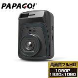 プレゼント付! 【在庫有 即納】【送料無料】PAPAGO gs130-16G フルHDドライブレコーダー 16GB SDカード付属 地デジ電波干渉対策済み LED信号対応 ハイビジョンドラレコ