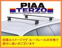 【ZGE20系ウィッシュ専用システムキャリアセット】PIAA TERZO 年式H21.4〜 [EF14BLX+EB1+EH385]