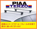 【ZC32S系スイフトスポーツ専用システムキャリアセット】PIAA TERZO 年式H23.12〜 [EF37+EB1+EH354]