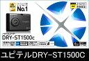 ユピテル DRY-ST1500C【A】 ドライブレコーダー ...