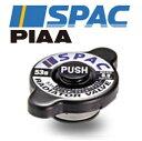 ●オーバーヒート防止 PIAA SPAC ホンダ系 ラジエターバルブ ボタン付タイプ(安全ボタン)108kPa ラジエターキャップSV56S【特JF】