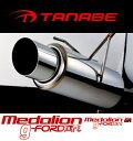 TANABE タナベ Medarion g-FORDAN メダリオン Gフォーダン キューブ MC前 Z10 SUS304オ-ルステン スポーツ系マフラー RWN601LE