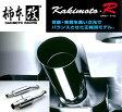柿本 オデッセイL・M・S(2WD)(UA/DBA-RB1)年式:03/10~08/10 Kakimoto・R 【HS362】