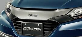 無限 MUGEN 75100-XMR -K0S0 フロントスポーツグリル スーパープラチナメタリック+ツヤ有ブラック VEZEL ヴェゼル ベゼル
