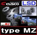CUSCO クスコ キャロッセ CAROSSE LSD type MZ 1&2WAY LSD 165 ET RX-7 【FD3S】91.12〜02.8 MT 13B-REW