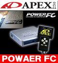 APEXi アペックス POWER FC パワーFC コマンダーセット スカイライン GT-R【BNR32/BCNR33】89/8〜98/12 RB26DETT 【414BN034】