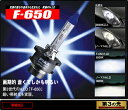 【業販特価!】PIAA ピア HID キセノン F-650 6500K 純正HID交換バルブセット D2Sタイプ HH157