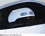 アルパイン ALPINE オプション KTX-Y003PR サイドビューカメラ・スマートインストールキット 【プリウス専用(H21/5〜現在)】
