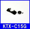 アルパイン KTX-C15G リアカメラ取付キット