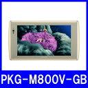 アルパイン PKG-M800V-GB リアビジョンリンク対応ハイブライト8型LED液晶WVGAモニターアームパッケージ