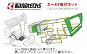 カナック 企画 AX-Y01V 車種:トヨタ/ダイハツ用パイオニア地デジチューナー接続KIT  純正オーディオアダプター カナテクス