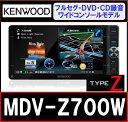 ���å� KENWOOD MDV-Z700W 200mm������ 4��4�Ͼ�ǥ�����ե륻�����塼�ʡ� DVD/USB/SD/BT AV�ʥ� iphone/ipad�б�