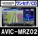 11月上旬発売予定 パイオニア Pioneer カロッツェリア carrozzeria 楽ナビ AVIC-MRZ04 2DINメンユニット 7V型ワイド ワンセグ/CDモデル メモリーナビ 最大32GB