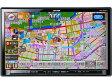 イクリプス(富士通テン) AVN-SZX05i 9型大画面液晶/毎月自動地図更新/フルセグ/DVD/CD再生&4倍速録音/Bluetooth/32GB