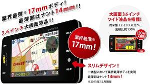 ユピテルGWR93SD3.6インチ一体型GPSレーダー