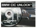 【取付作業不要】BMW専用 TVキット(TVキャンセラー)【自分で簡単にBMWのTVやナビ操作/DVD・CD視聴を可能に!】