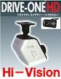 ショッピングドライブレコーダー PSD ピー・エス・ディー D1HDC32I ドライブレコーダー ドライブワンHD【ハイビジョン】DORIVE-ONE HD SDカード容量:32GB 【サブ・カメラ車内撮影用・赤外線付仕様】