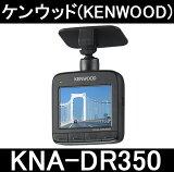 ���å� KNA-DR350��Y�ۥɥ饤�֥쥳��������G����/��ּ�ưϿ��⡼��/1920X1080�ե�HD/�ϥǥ��Υ����к�/LED���浡�б�