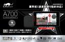 ユピテル A700 【FJ】 レーダー探知機 3.6インチ液晶 フルマップ GPS搭載 OBDII対応