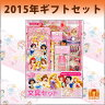 B品 【在庫処分】 2015キャラクターギフトセット★サンスター ディズニープリンセス 文具セット ギフトセット S47233392【RCP】