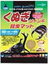 昆虫マット くぬぎジャンボ 4.5L