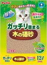 ガッチリ固まる木の猫砂 12L×5個お試し価格セール中!