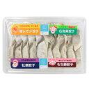 【送料無料/お試し】広島好きのお父さんへ広島牡蠣・