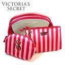 【送料無料】VICTORIA'S SECRET ヴィクトリアシークレット ビクトリア ポーチ3点セット 化粧ポーチ ゴールドロゴ ピンクストライプ