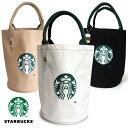 【送料無料】スターバックス バッグ Starbucks トー