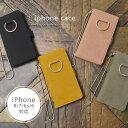 ショッピング手帳型ケース リングモチーフ iPhone 手帳型カバーケース iPhone6 iPhone6s iPhone7 iPhone8 シンプル iPhoneケース 手帳型ケース スマホケース