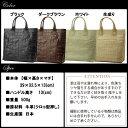 日本製バッグ 素材が珍しい!クロコ型押しだけど...