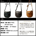 日本製バッグdoux pelle【クロスティ】ショルダー...