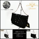 A domestic production bag [smtb-tk] a craftsman of bag Jasmine [Abigail] handbag race X cowhide Japan made in Japan is handmade one one of them, and to make [easy ギフ _ packing] [easy ギフ _ Messe input].