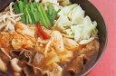 牛王上もつ鍋セットA(2〜3人前)チャンポン麺(1玉)付き...